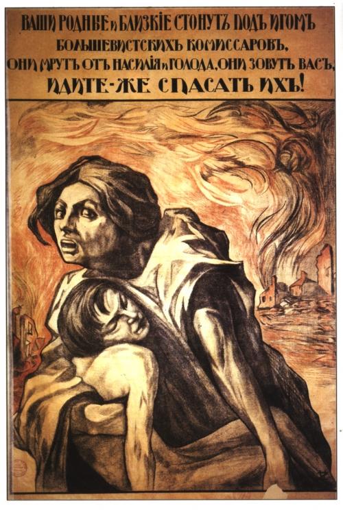 Агитационные плакаты Советских времен (243 плакатов)