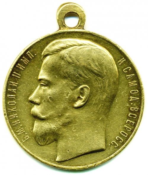 Награды - Ордена и Медали  (761 фото)