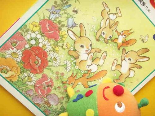 Прародители Манги (4 часть). Художник Makoto Takahashi (63 работ)