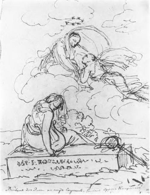 Художник Кипренский Орест Адамович (268 работ)