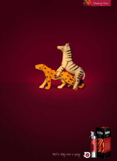 Современная реклама: MIX#73 (100 фото)