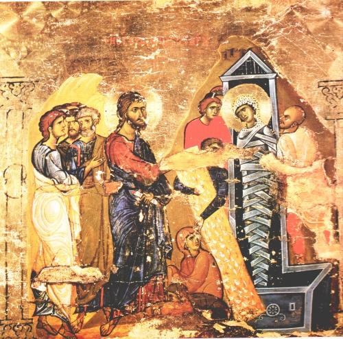 Православные иконы   IX-XVe   Icones Religieuses Orthodoxes (135 икон)