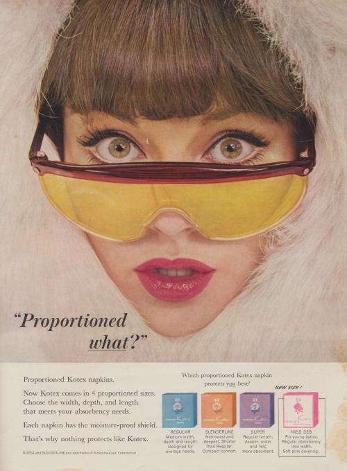 Журнальная реклама. Сборник №73 (50 страниц)