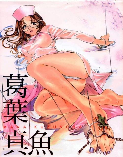Tenjou Tenge (84 работ)