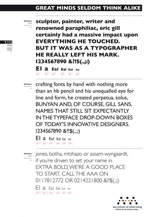 Типографика (288 принтов)