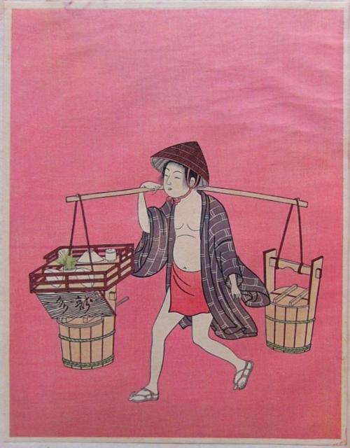 Японский художник Судзуки Харунобу (Suzuki Harunobu) (97 работ)