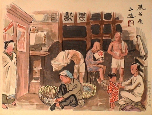 Японский художник Санзо Вада (1883 - 1967) (80 работ)