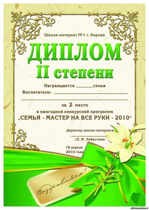 Иллюстратор Любовь Жданова (slavna) (169 работ)