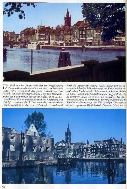 Фотографии Кенигсберг и Восточная Пруссия (90 фото)