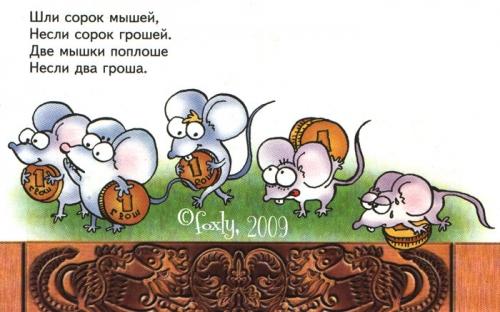 Иллюстратор Елена Антонова (foxly) (169 работ)