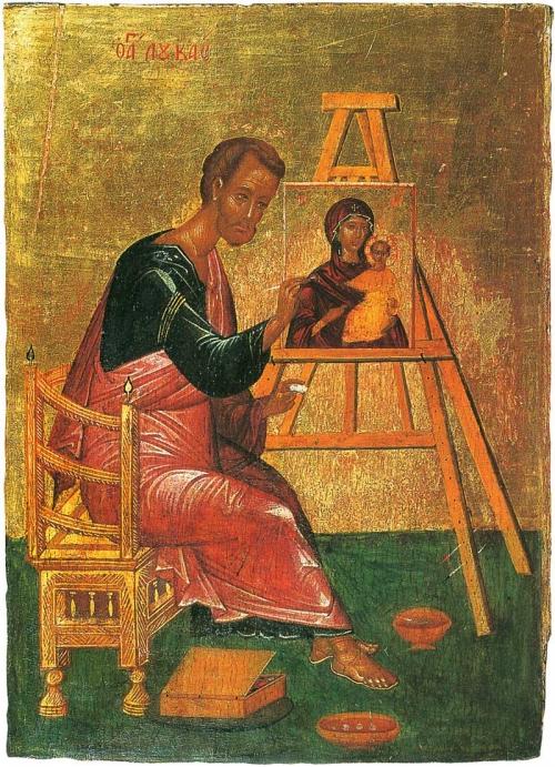 Византийские иконы - Апостолы (51 икон)