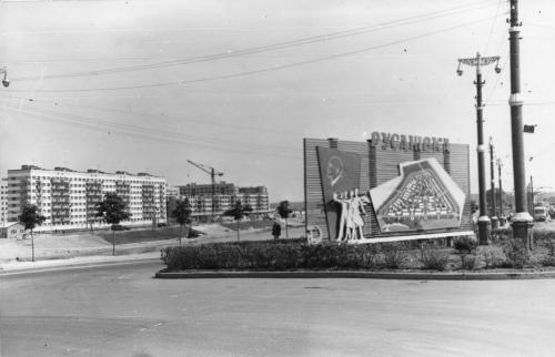 Киев. Фотоальбом 1943-1970 (804 фото) (Часть 4)