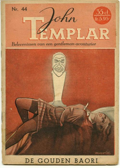 Забытые иллюстраторы – Helmert R. Miller (34 работ)