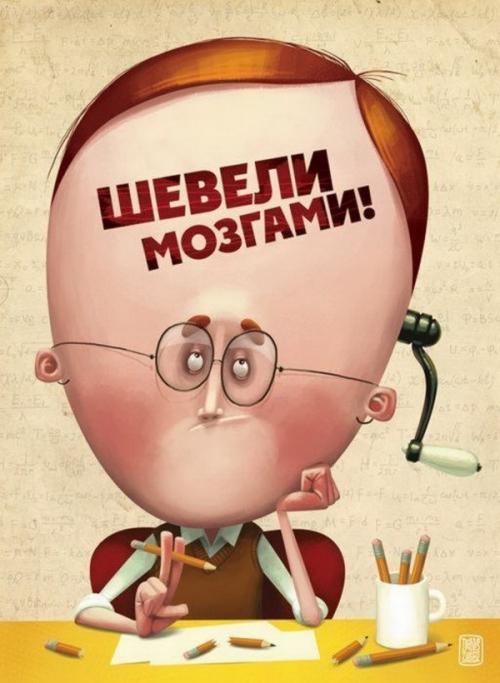 Денис Зильбер (60 работ)