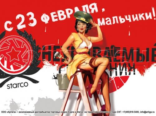 Татьяна Доронина (31 работ)