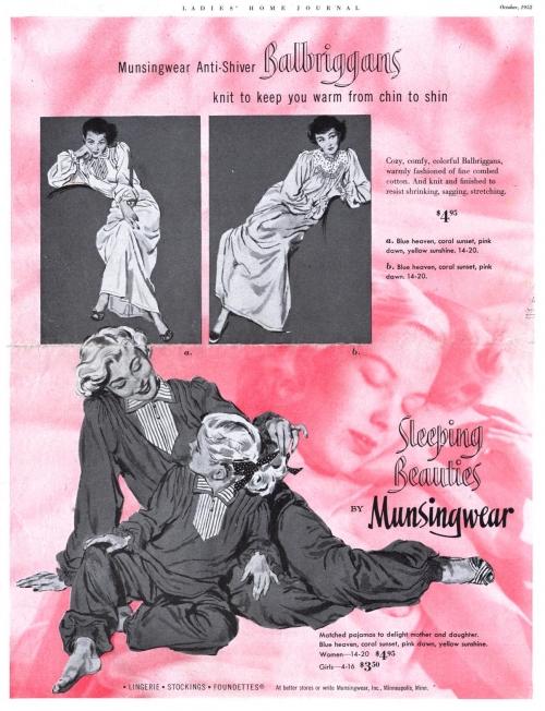Забытые иллюстраторы - Lucia Lerner (56 работ)