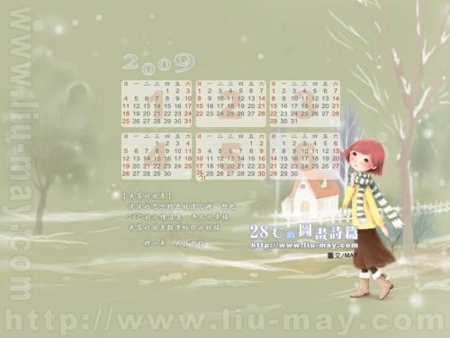 Иллюстратор Liu May (44 работ)