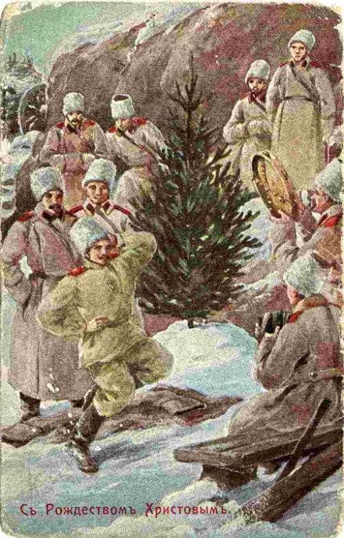 Открытки царской России (140 открыток)