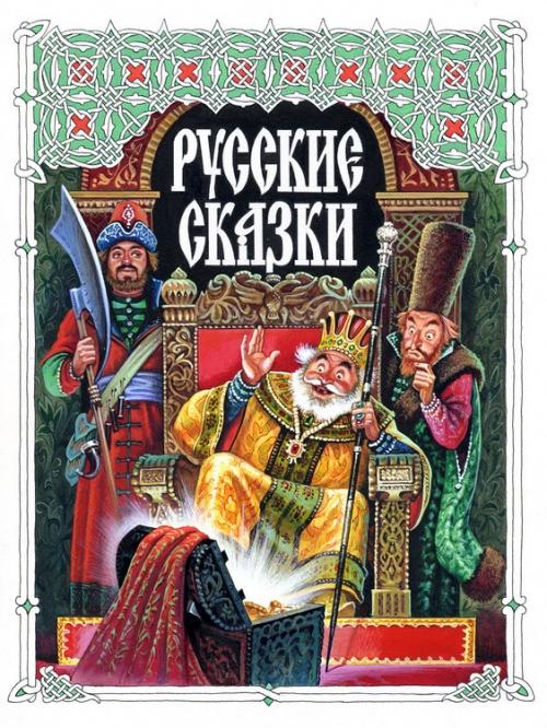 Иллюстратор Сергей Тараник (153 работ)