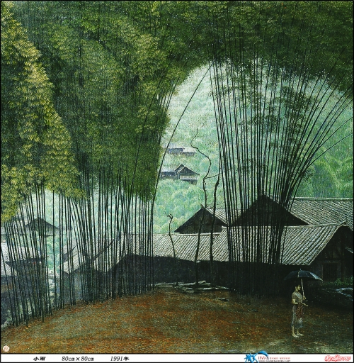 Работы Jian Chong Min (33 работ)