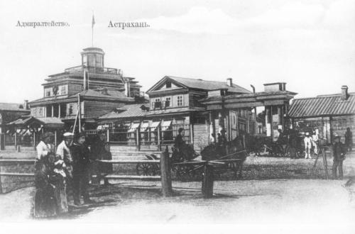 Старые фото городов. Астрахань (140 фото)