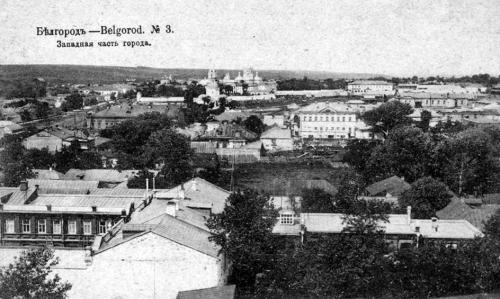 Старые фото городов. Белгород (91 фото)