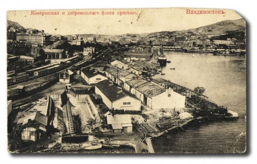 Старые фото городов. Владивосток (65 фото)