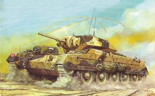 Иллюстрации к журналу Armor In Action (10 работ)