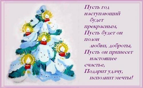 Художник Елена Жукова (105 работ)