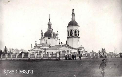 Старые фото городов. Красноярск (27 фото)