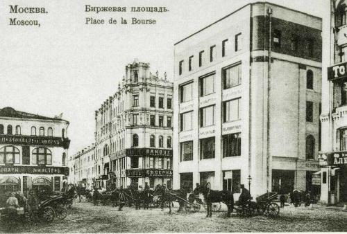 Старые фото городов. Москва (101 фото)