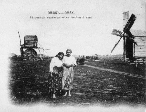 Старые фото городов. Омск (88 фото)