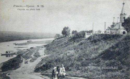 Старые фото городов. Рязань (37 фото)