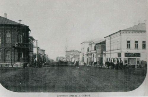 Старые фото городов. Самара (107 фото)