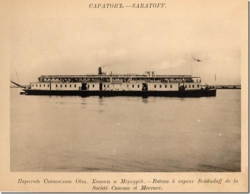 Старые фото городов. Саратов (67 фото)
