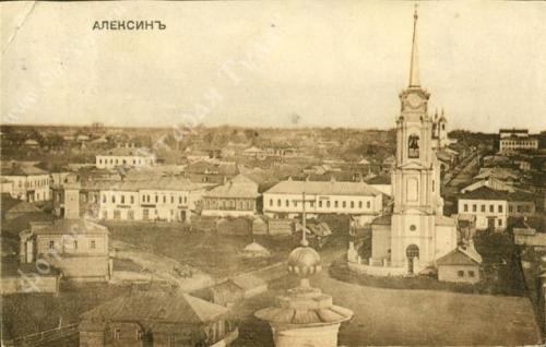 Старые фото городов. Тула (86 фото)