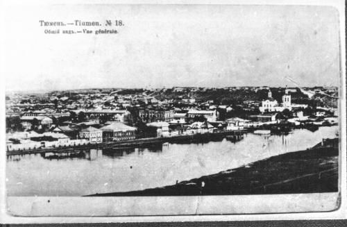 Старые фото городов. Тюмень (107 фото)