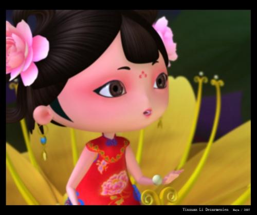 Иллюстратор Yinxuan Li Dezarmenien (flyingtuntun) (42 работ)