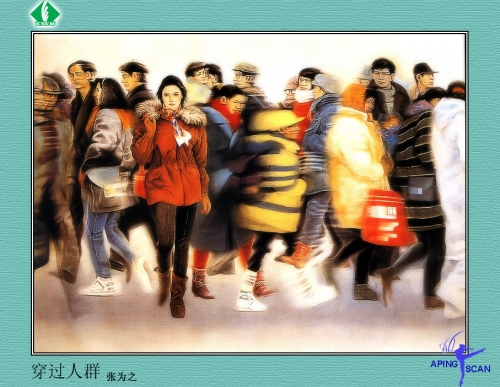 Работы Gong Bi (36 работ)