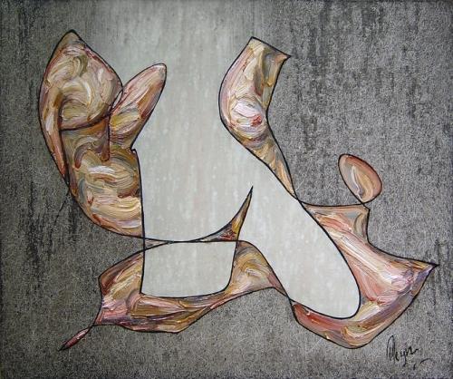 Художник Дмитрий Олейн (23 работ)