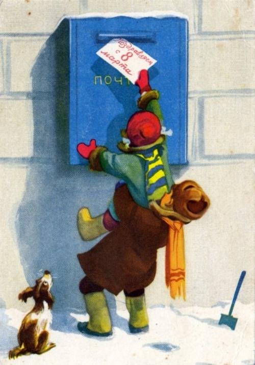 С 8 марта (535 открыток)