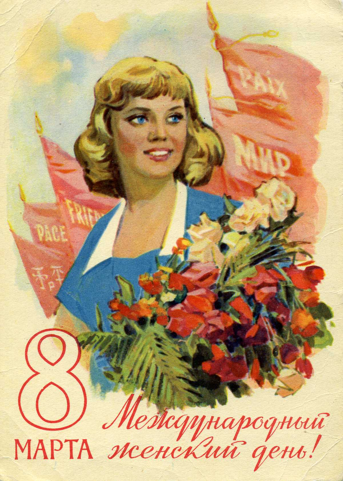 Ретро старые открытки 87