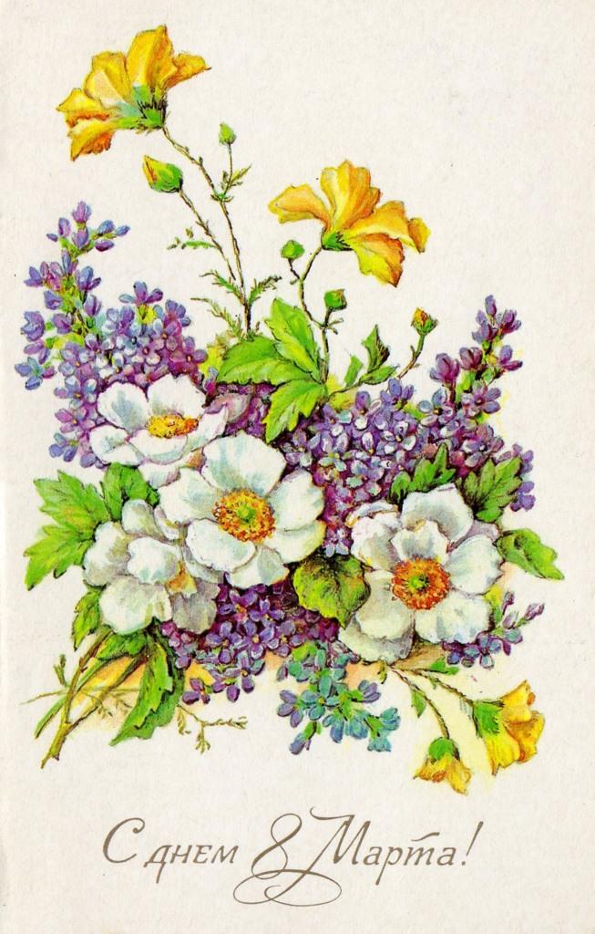 На открытках цветы ссср 53