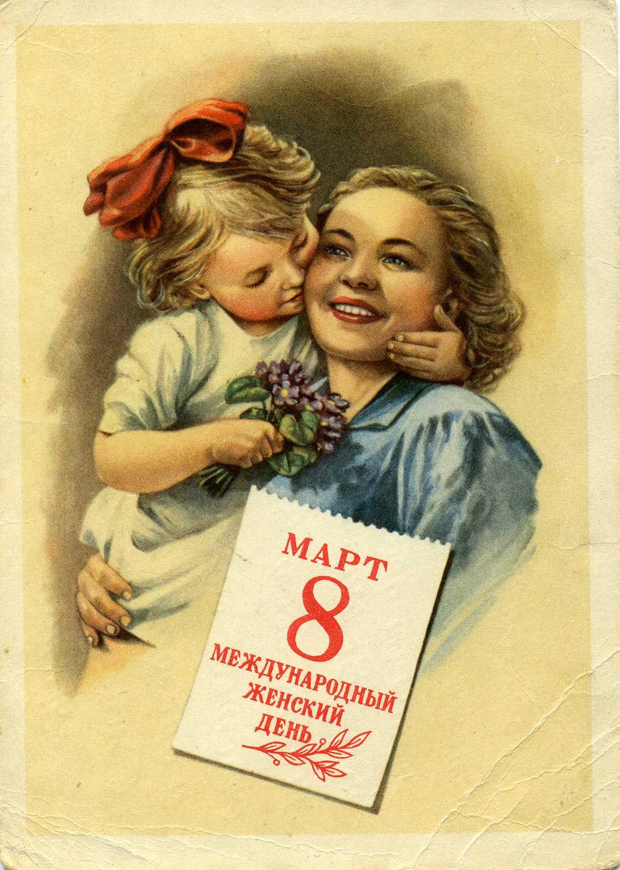 Изумительные открытки 8 марта