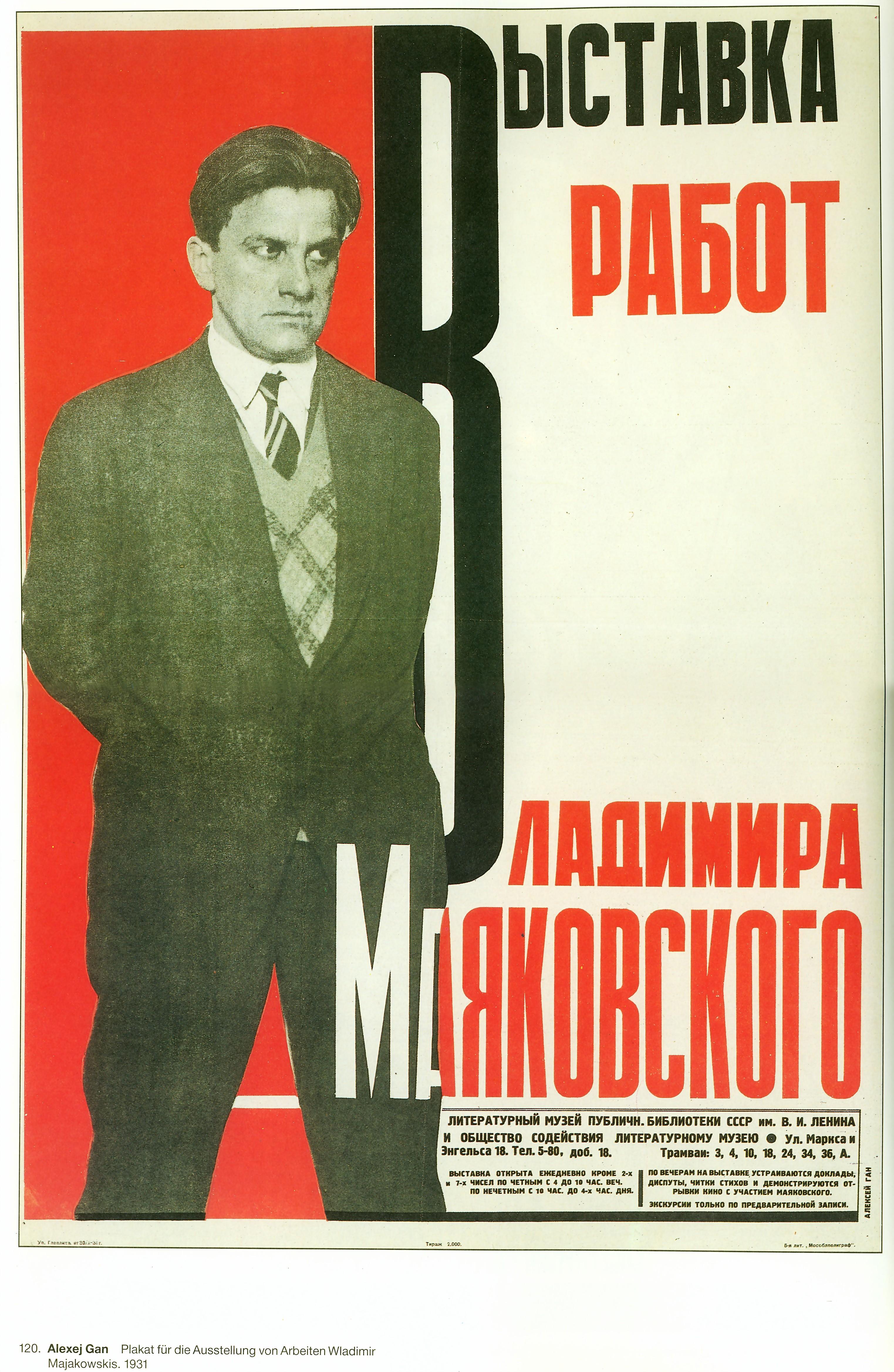 Ideological Soviet Posters Советские плакаты на www.pozdravleniya.biz.