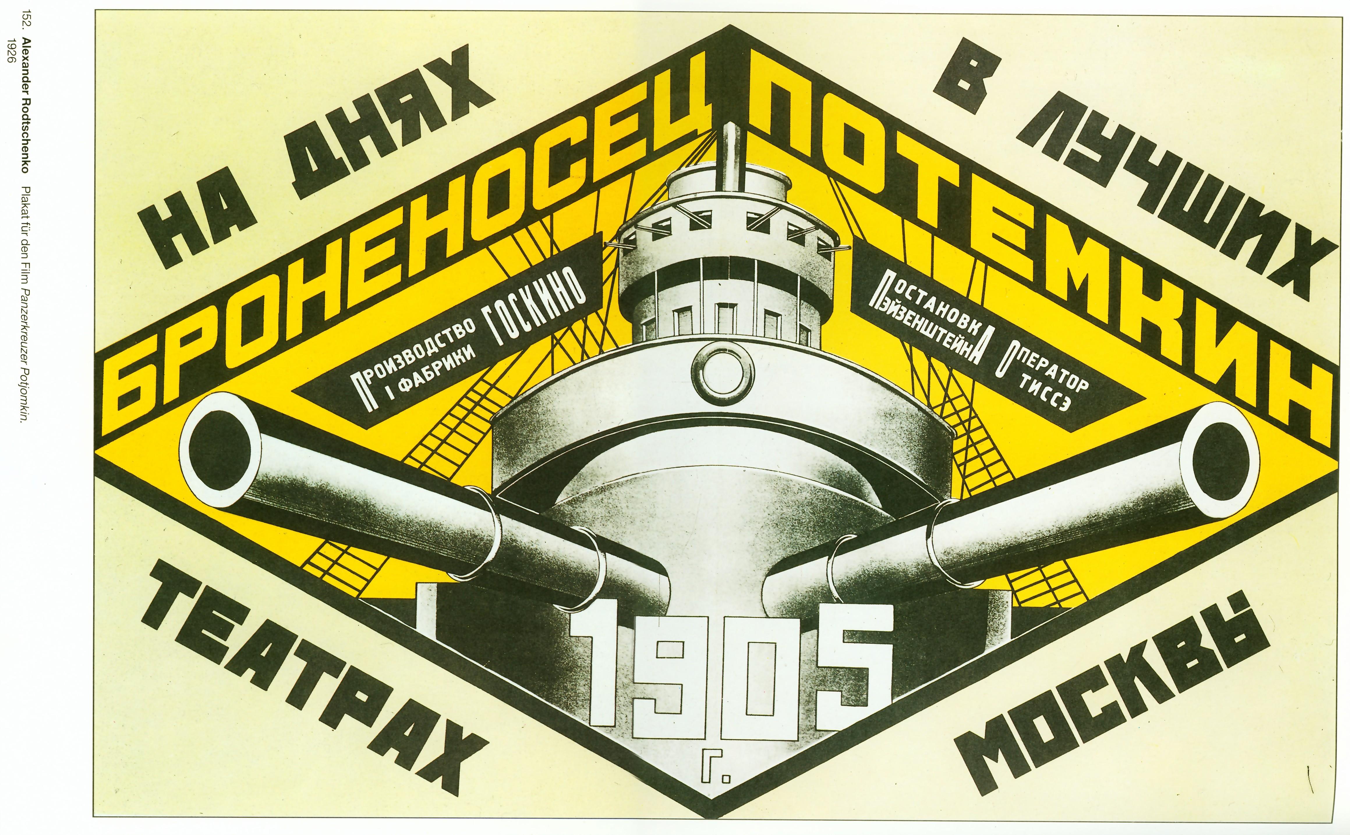battleship potemkin as propaganda