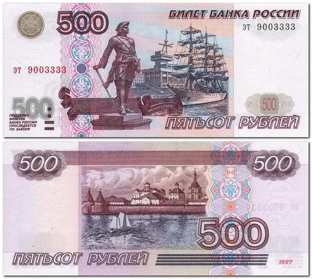 проститутки от 1000 рублей в день