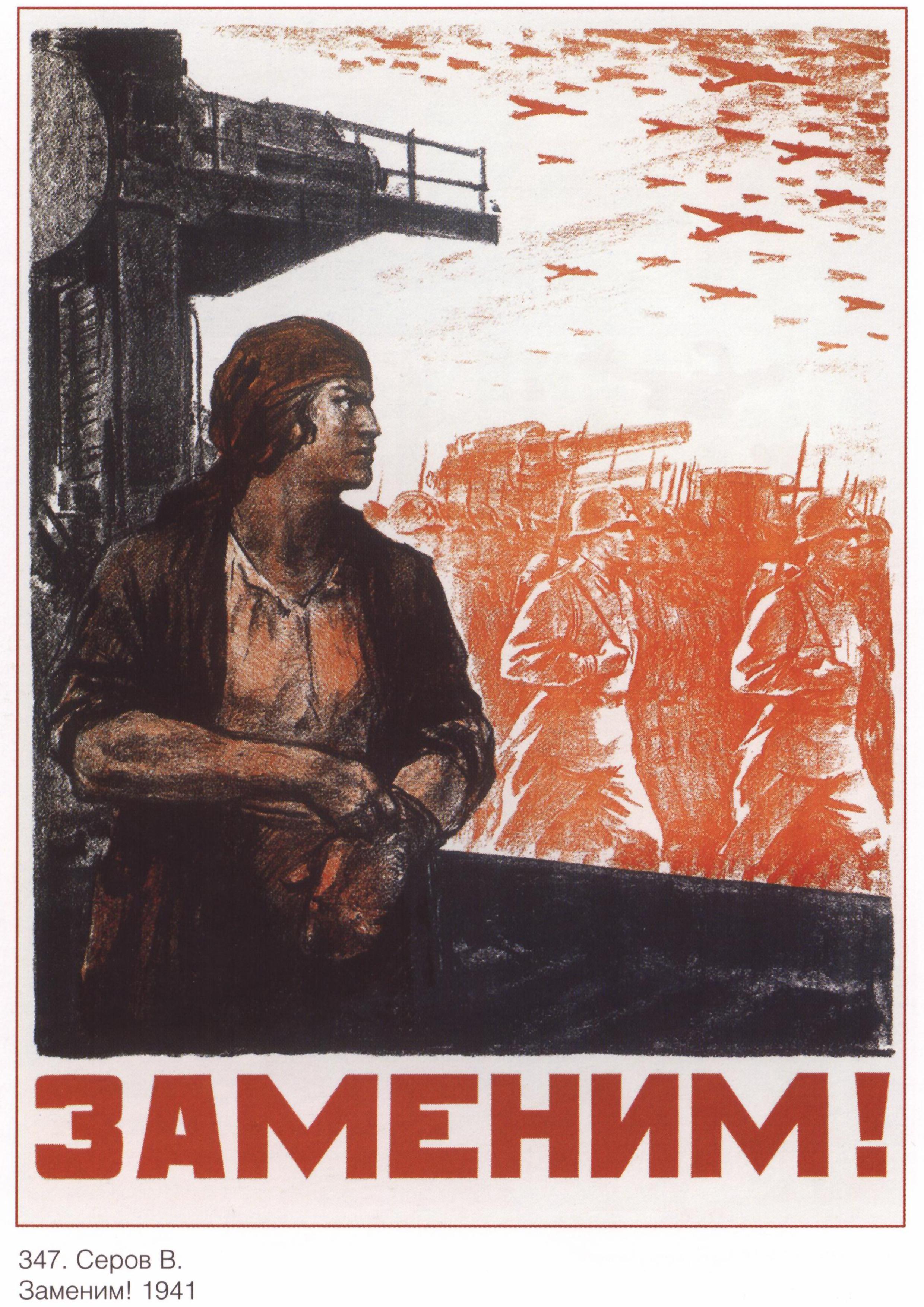 Похожие темы: прикольные лозунги на 1 ...: creatiws.ucoz.net/blog/8_2012_pokhozhie_temy_prikolnye_plakaty...