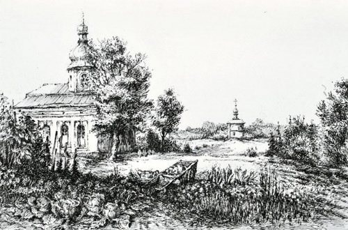 Художник Борис Рыбинский (38 работ)