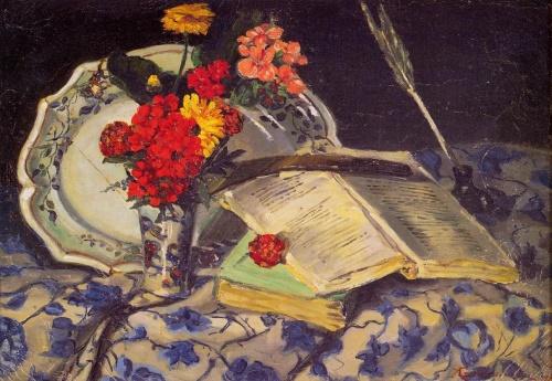Арман Гийомен (192 работ)
